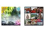 Oferta especial, Oferta especial 2 CD doble, Reiki y Feng Shui y China, Música china, Música relajada, Música ambiental, Bienestar, Érase una vez, Música de meditación