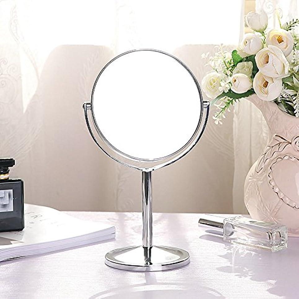 ポスト印象派役立つこだわり化粧鏡 卓上 メイク 拡大鏡付き 3倍 女優ミラー スタンド 両面鏡 360度回転