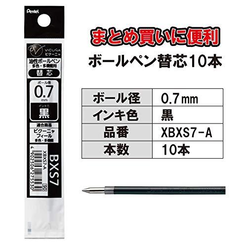 『ぺんてる 多機能ボールペン替芯 ビクーニャ 0.7mm XBXS7-A 黒 10本』の2枚目の画像