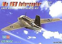 ホビーボス 1/72 エアクラフトシリーズ Me163 コメート プラモデル 80238