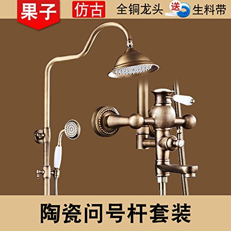 SADASD Contemporary Bathroom Full Copper Basin Faucet Rain Sprinkler Basin Sink Mixer Tap Ceramic Spool Single Hole Single Handle Cold Water With G1 2 Hose