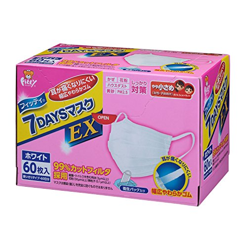 (PM2.5対応) フィッティ 7DAYS マスク EX 60枚入 やや小さめサイズ ホワイト