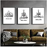 xwlljkcz Moderne arabische Kalligraphie schwarz weiß