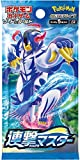 (1pack) Pokemon Card Game Sword & Shield Expansion Pack Strike Master Japanese (5 Cards Included)