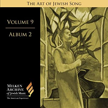 Milken Archive Digital Volume 9, Album 2: The Art of Jewish Song - Yiddish and Hebrew
