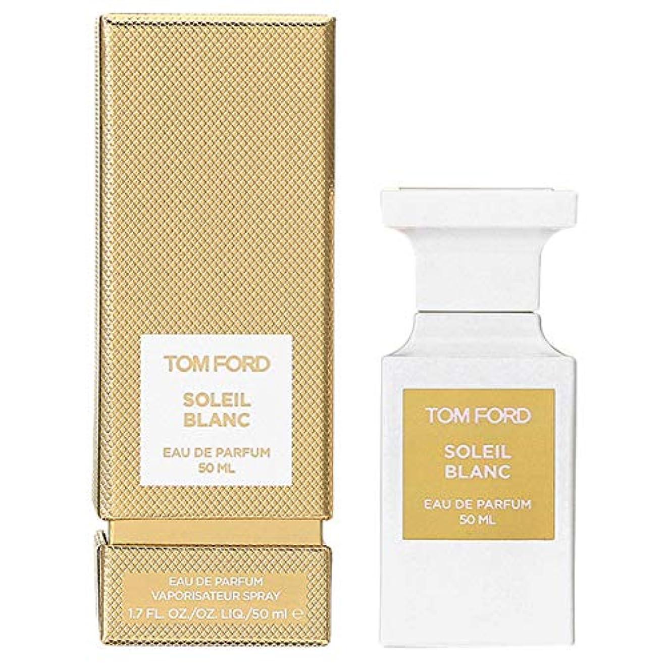 トム フォード ビューティ TOM FORD BEAUTY ソレイユ ブラン オード パルファム スプレィ EDP 50mL 【並行輸入品】