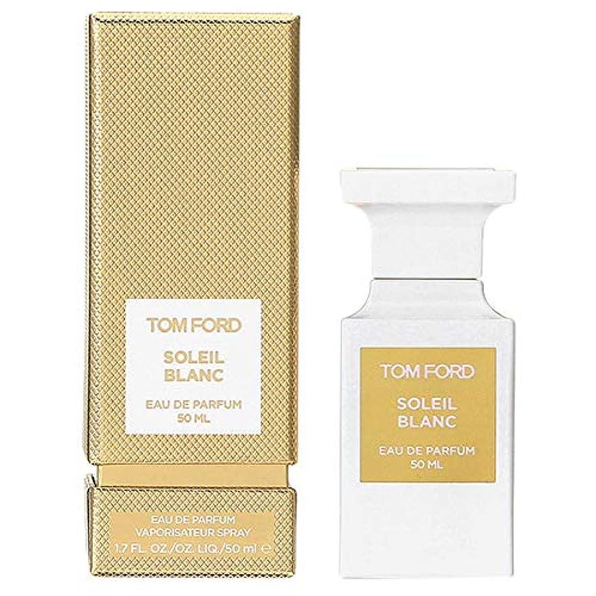 冷ややかな無駄だ高いトム フォード ビューティ TOM FORD BEAUTY ソレイユ ブラン オード パルファム スプレィ EDP 50mL 【並行輸入品】