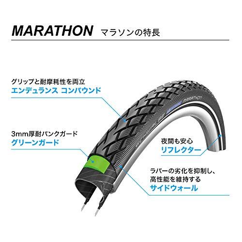 Schwalbe Reifen Marathon HS420 40-622, Schwarz, 28×1.50 700x38C, 11100005 - 2