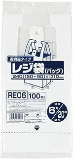 ジャパックス ポリ袋 乳白 横15+マチ9×縦31cm 厚み0.011mm レジ袋 シリーズ 一枚一枚 開きやすい エンボス加工 RE-06 100枚入