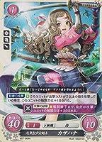 ファイアーエムブレム0 / ブースターパック第7弾 / B07-069 N 元気な少女剣士 カザハナ