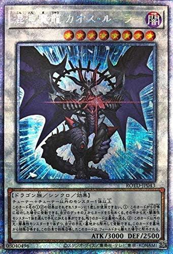 Elegant Yu-Gi-Oh ROTD-JP043 Chaos Magic Dragon Japanese V Ruler Finally popular brand