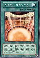 遊戯王 302-031-N 《カイザーコロシアム》 Normal