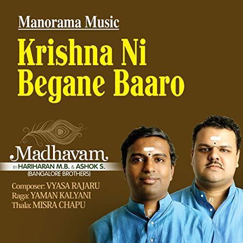 M B Hariharan, S Ashok