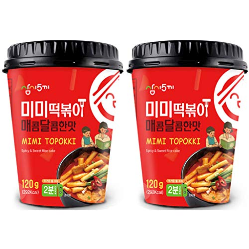 Samsiokki Instant Mini Cup Tteokbokki Rice Cake Spicy & Sweet Taste - Healthy, reliable, delicious cup Tteokbokki (2 cups)