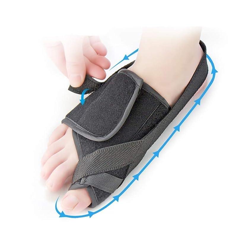 拮抗予感調停者つま先セパレーター、調節可能なフックと外反母toつま先矯正スプリント用つま先矯正器付き外反母hallつま先サポート,Left Foot