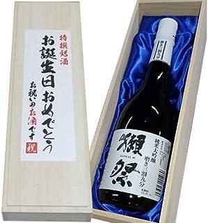 人気銘酒(お誕生日おめでとうラベル) 獺祭 磨き三割九分 720ml 桐箱入り (包装済みです)