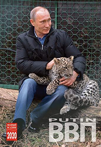 Russische Wandkalender 2018Wladimir Putin Präsident von Russland. Größe 22,9x 33cm