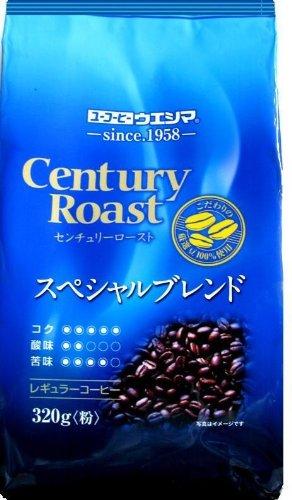 サッポロウエシマコーヒー ユーコーヒー センチュリーロースト スペシャルブレンド 320g