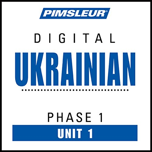 Ukrainian Phase 1, Unit 01 cover art