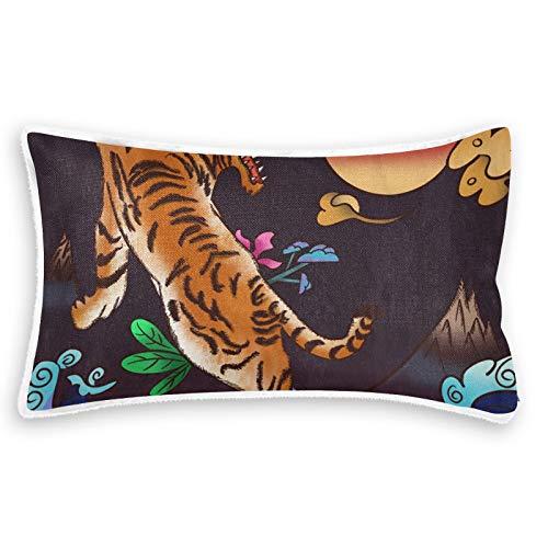 RURUTONG Fundas de almohada estilo japonés Tiger Ukiyo-E Coral Fleece Impresión de una sola cara para cama, sofá, funda de almohada cuadrada para decoración del hogar, coche, 20 x 12 in2010269