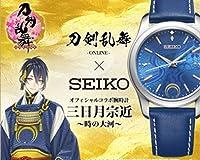 刀剣乱舞-ONLINE-×セイコー コラボ腕時計 三日月宗近