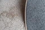 WZDSNDQDY Runde Seidenteppich, Bodenmatte, Schlafzimmer Wohnzimmer Couchtisch Kinder Krabbeldecke, Lange Haare Bettdecke Matte, 140 cm - 2