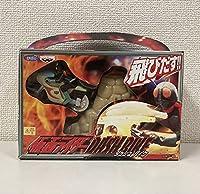 仮面ライダー ダッシュバイク 旧1号 玩具 フィギュア