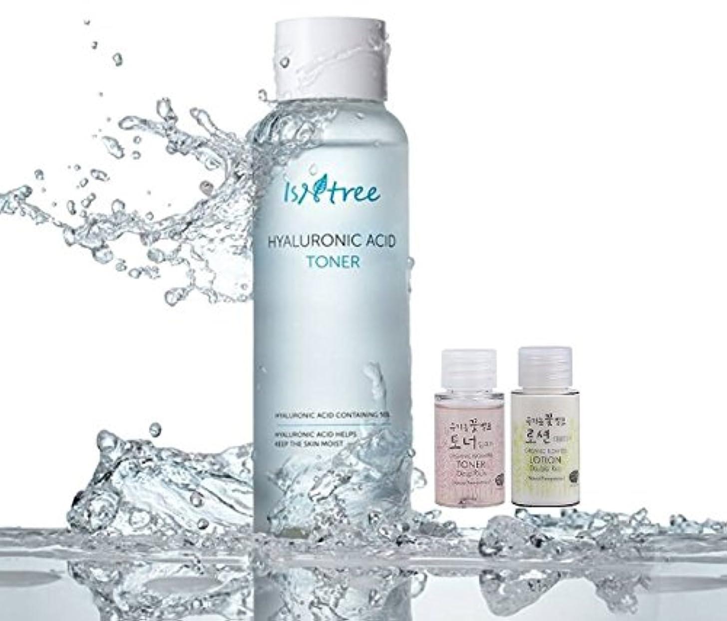 ISNTREE Hyaluronic Acid Toner 13.53 fl.oz. | with Whamisa Essence Toner & Lotion 20ml | Deep Moisturizing, Soothing, Nourishing