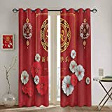 DONEECKL Year of The Dog Black out Window Curtain New Year Pattern with Chinese Motifs on Scales Background for Living Room or Bedroom W55 x L72 Inch Vermilion Yellow and White