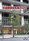 518u-0ghIIL._SL160_ マヂカルラブリー出身地や高校大学はどこ?名前の由来や野田郵便局とは?