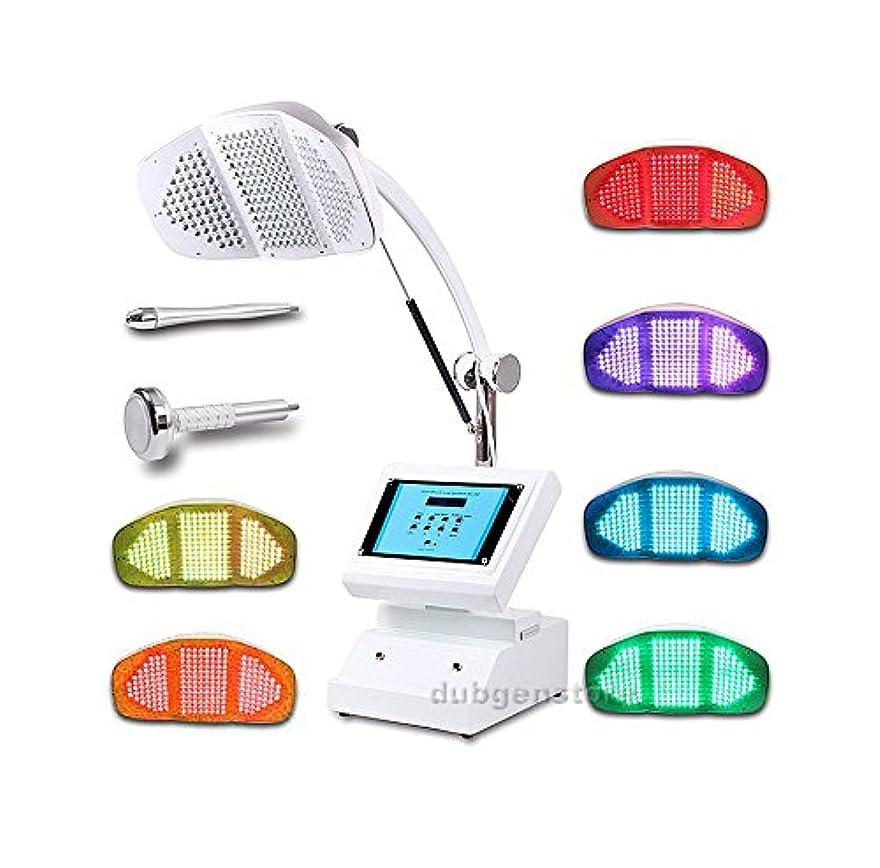 風変わりな円形荒野LED美顔器 最新七色モデル 光エステ 業務用