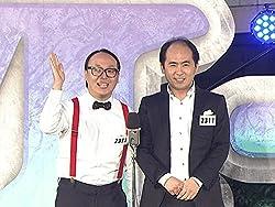 m 1 ツアー スペシャル 2020