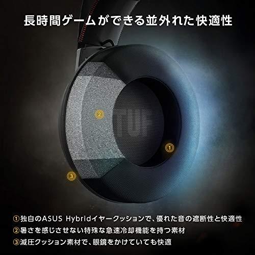 ASUSワイヤレスゲーミングヘッドセットTUFGAMINGH7WIRELESS(YELLOW)PC、Mac、PlayStation4用ヘッドバンド装備