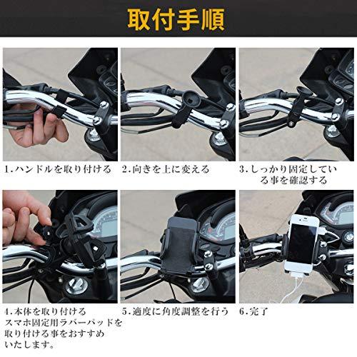 Plaisiureuxスマホホルダーバイクスマホホルダー充電電源バイク用スマホホルダー防水バイク用品