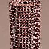 Seimark Malla Proteccion Cuadrada luz Malla 9x9mm 1x25mt plastico Marron n1x25t10ma