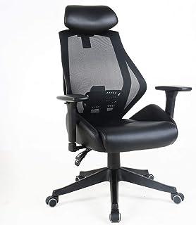 Desk Chairs DBL Sillas Silla de la computadora, Silla ergonómica Inicio Jefe, Oficina reclinables cómodo sedentario Cintura Presidente, Gaming Chair Las sillas de Escritorio (Size : Black)