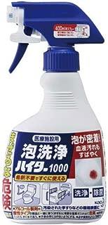 花王 医療施設用 泡洗浄ハイター1000 400ml×12本入
