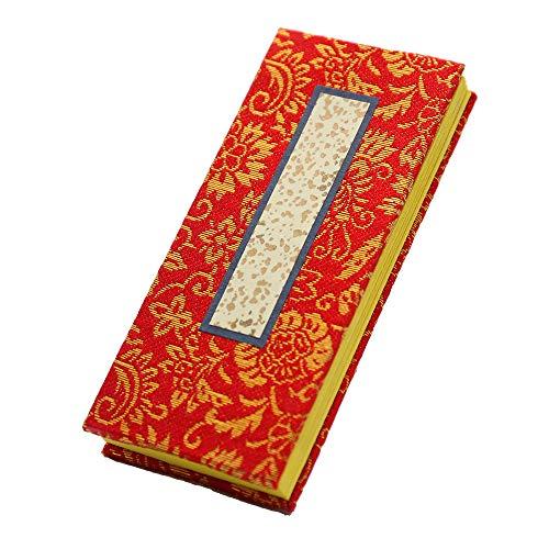 京仏壇はやし 過去帳 並金襴 (赤) 5寸 日付入り 縦 15cm 横 6cm (セット品 京仏壇はやしクロス)