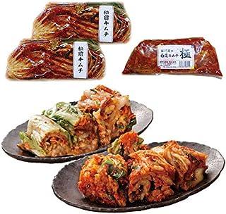 漬物 国産 松前キムチ2袋と白菜キムチ極1袋セット ご飯のお供 ギフト