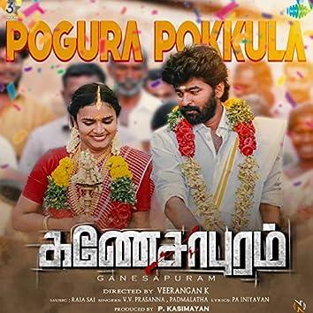 "Pogura Pokkula (From ""Ganesapuram"") - Single"