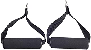 BinaryABC Resistance Pull Handles Band,Resistance Bands Foam Handle Replacement Fitness Equipment,2Pcs