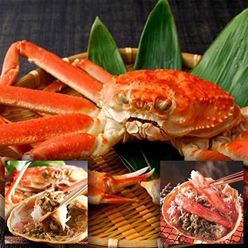 黒帯 ズワイガニ 姿 ボイル ずわいがに姿 天然 本ずわい蟹 良質 かに 味噌 (550gx2枚)