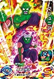 スーパードラゴンボールヒーローズ BM7-014 マジュニア SR