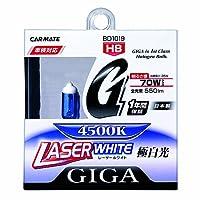 カーメイト 車用 ハロゲン ヘッドライト GIGA レーザーホワイト H8 4500K 550lm BD1019