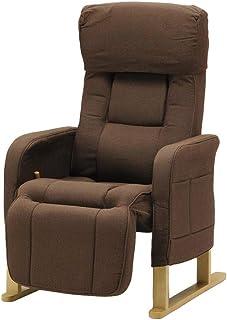 高座椅子 ブラウン色 レバー式リクライニング ハイバック すももBR W64×D77~146×H99~108×SH38~45㎝