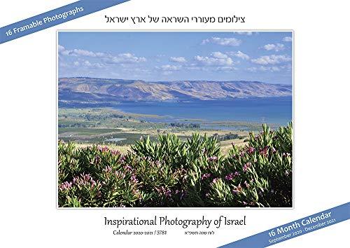 Israel Photo Art Calendar 2020-2021 ~ 16-Month Jewish Wall Calendar ~ Jewish Year 5781 ~ English & Hebrew