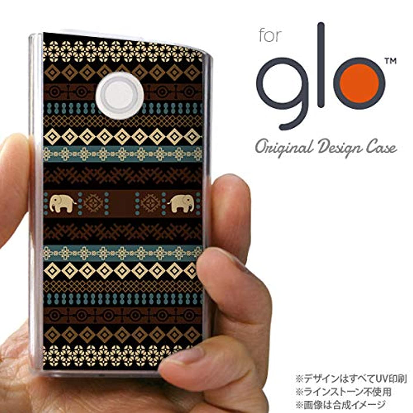 トロピカルご飯glo グローケース カバー グロー エスニックゾウ 黒 nk-glo-1571