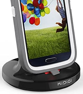 KiDiGi CASE-Compatible Charger SYNC Cradle Dock Station for Motorola Droid MAXX 2, Droid Turbo 2, Moto E 4G LTE, Moto G 1st/2nd/3rd GEN, Moto X, X2, X Pure, Droid Ultra, Mini, Moto G4 Plus/Play