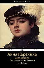 Best russian literature anna karenina Reviews