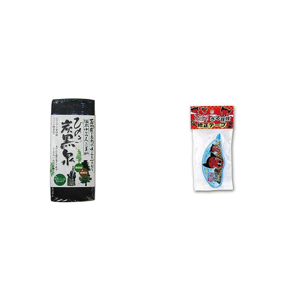 ステープル日曜日パニック[2点セット] ひのき炭黒泉(75g×2)?さるぼぼ 修正テープ【ピンク】